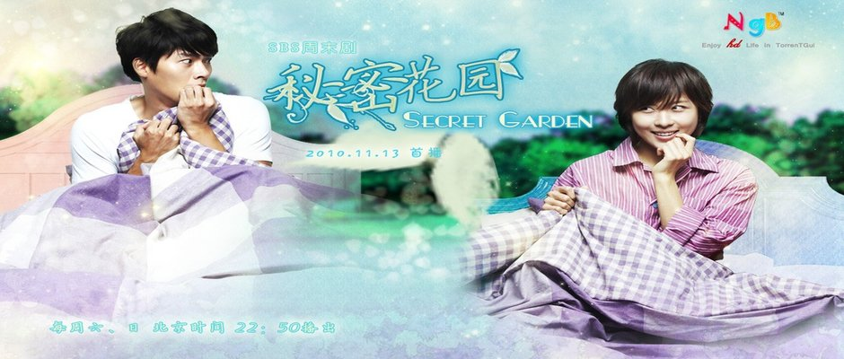 Tv show review secret garden sikeurit gadeun 2010 2012 Gardening tv shows online